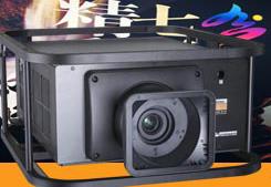 HighLite Laser II Projector-0